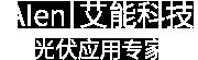江西艾能科技有限公司